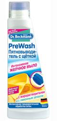 Dr.Beckmann / Др.Бекманн Пятновыводитель с щеткой 250 мл (Pre Wash)